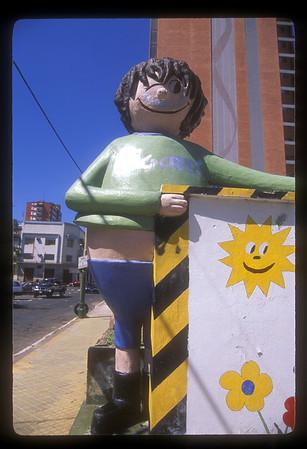 Entrance to day care center, Asuncion, Paraguay.