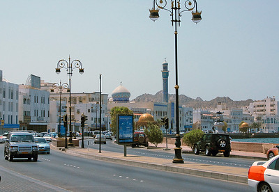 The corniche, Muttrah, Oman.