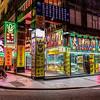 Pawn Shot Street, Macau