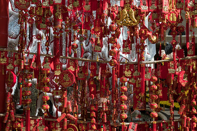Year of the pig decorations.
