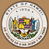 My last shot of this trip: the state seal of Hawaii.