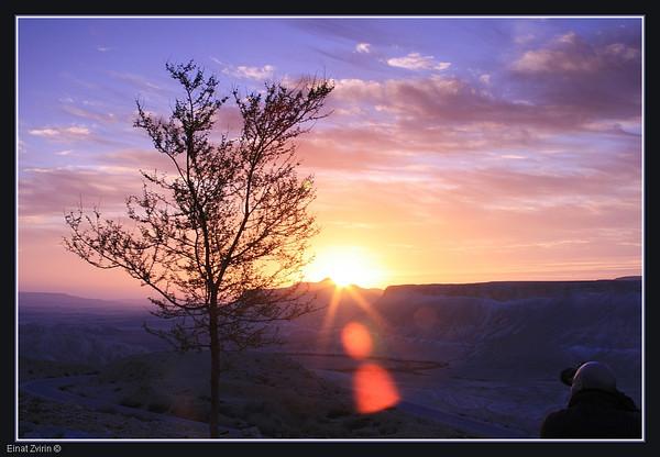 Messenger Sunrise