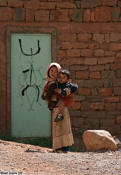 Berber Kids<br /> Village in the Atlas Mountains