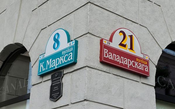 Street corner, downtown Minsk, Belarus.