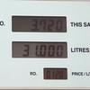 Gas pump, Muscat, Oman. .12 Omani Rials per liter, about $1.50 per gallon.