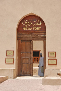 Nizwa fort, Nizwa, Oman.