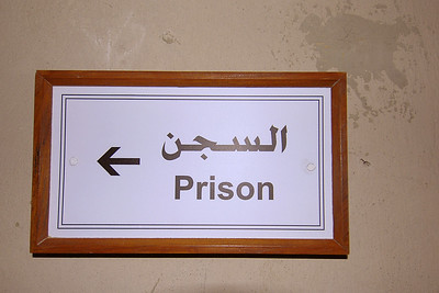 Probably want to take a right. Nizwa, Oman.