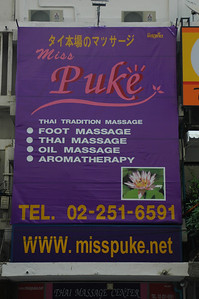 Miss Puke massage center, Bangkok, Thailand.