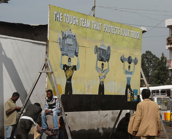 Advertising near the Addis Ababa, Ethiopia merkato.