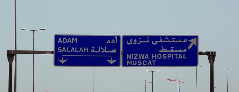 Road signs, Oman.