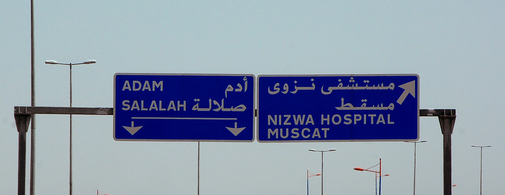 Road signs, Oman.