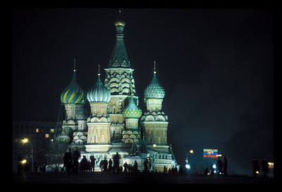 St. Basil's Cathedral, dating from circa mid- 16th century, Red Square, Moscow, Russia.