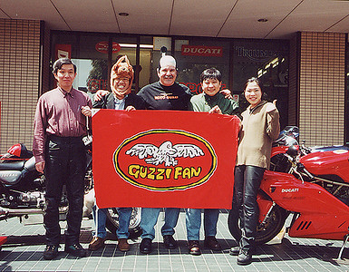 Guzzi Fan Japan