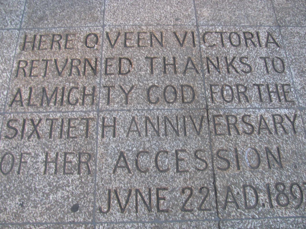 Inscription @ St Pauls