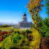 Salt Lake City Capital Building