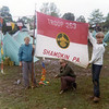 (July 1973) Boy Scout Troop 253 banner.