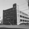 (1975) Hewesco Mill.