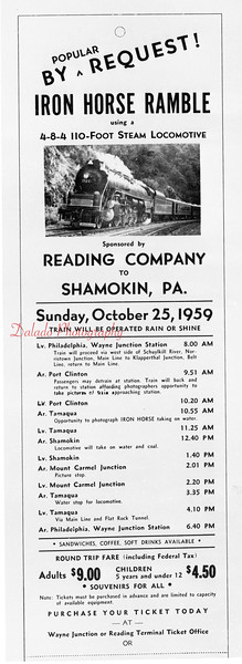 (1959) Advertisement for the Iron Hose Ramble.