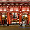 The Houzoumon Gate