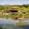 Kinkakuji, The Golden Pavillion