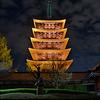 Gojyuunotou Pagoda