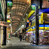 Tokyo After Hours