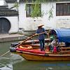 Zhouzhuang Canals