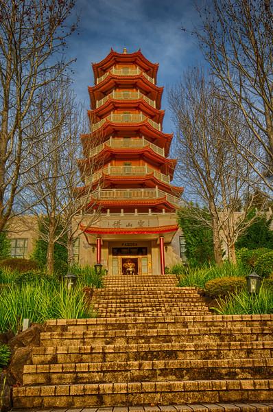 Buddha temple, Wollongong