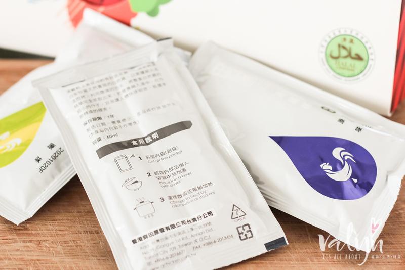 _Tian Yuan X-1