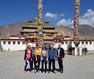 Самье монастырь- первый в Тибете, основан в 8 веке . Здесь же были составлены монашеские правила Нингма.