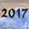 2017 BB&N Tiles