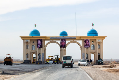 Mazar E Sharif Gateway