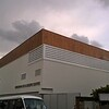 JustFacades.com Parklex- Streatham Hub, London SW16 (12).jpg