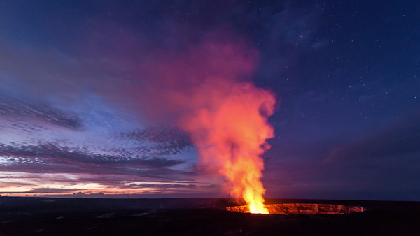 Kilauea Caldera, Big Island, HI (2013)