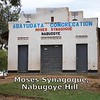 Moses Synagogue, Nabugoye Hill