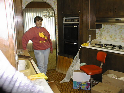 Susan and Kuren's mobile home at Creekside Park