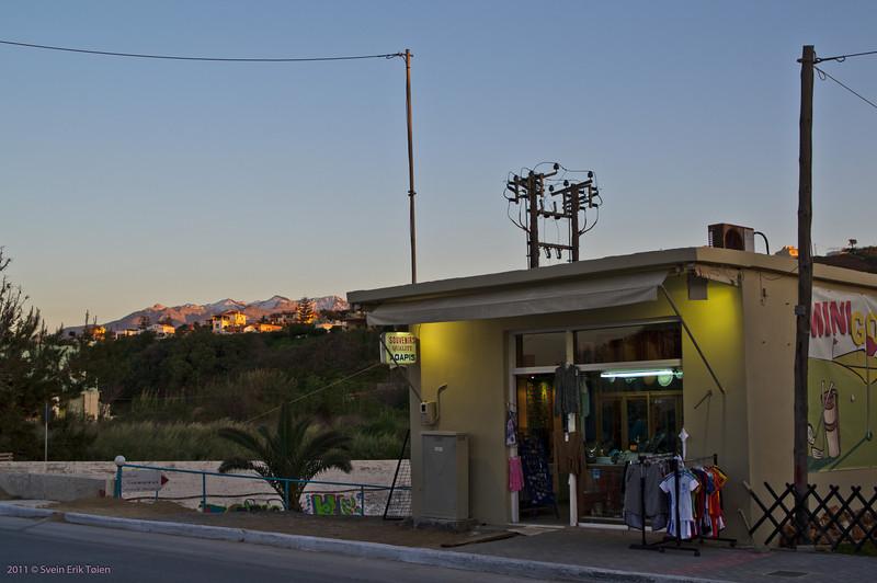 At the road - Kato Stalos