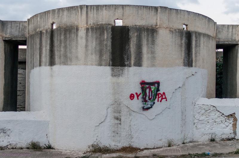 Abandoned industry, Kissamos