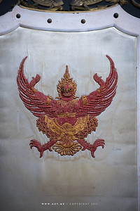 Phra Wiman, National Museum Bangkok