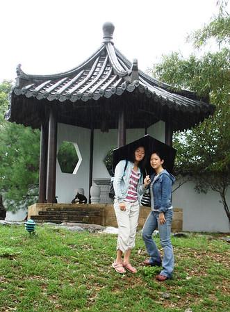 blending trip to Yi Lan