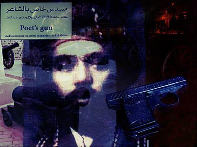 Ramadan GunsR
