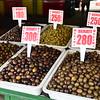 Market - Olives
