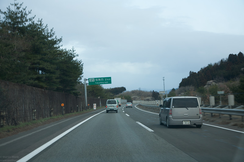 Passing Fukushima city not really knowing what was going inside the crippled nuclear site was a strange feeling.