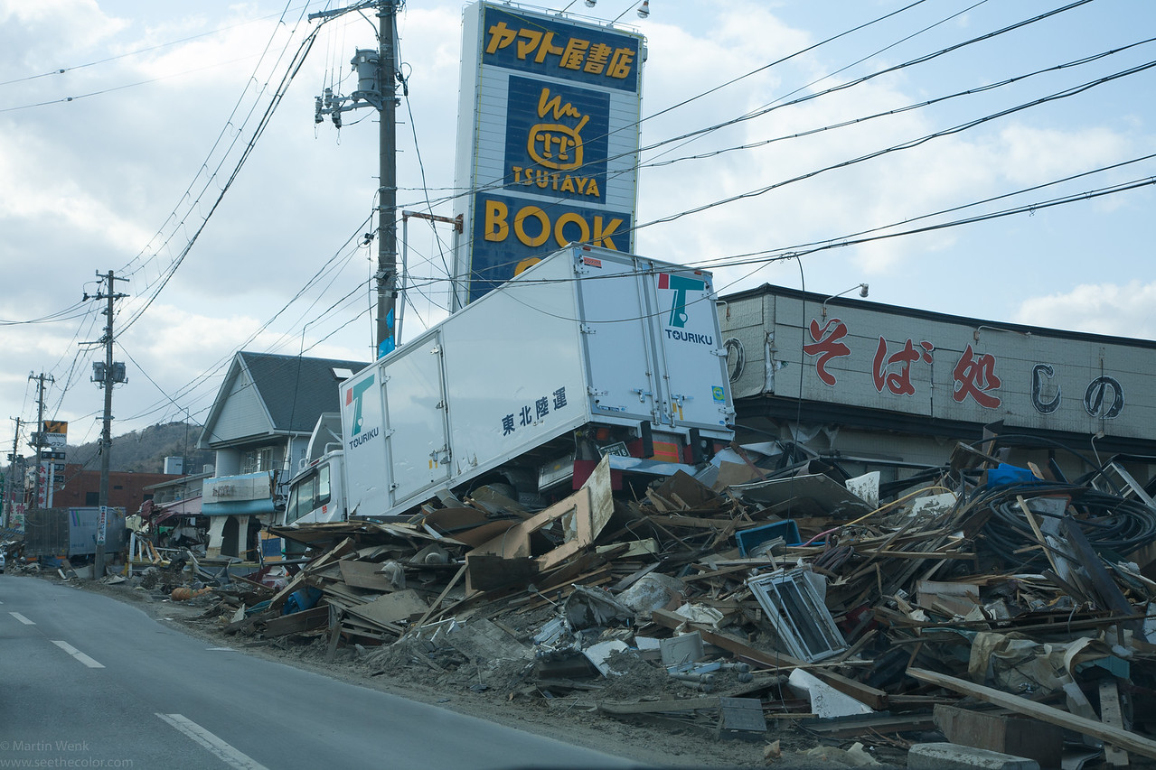 A mountain of wreckage around the Soba restaurant.