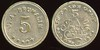 CALIFORNIA<br /> Lot 202:  J.A. BRUMAGIM / 5 // In Trade Only / 5 / Ingle / System / Pat. Apr. 7, 1914, (Terra Bella), wmp-br rd 19mm.  Unlisted!  Attribution 1914 Bradstreet's.   G5-(EV$75/150)-MB$50 - SOLD $65