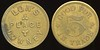 CALIFORNIA - Downey<br /> Lot XXX:  LON'S / PLACE / DOWNEY // Good For / 5¢ / In Trade, br rd 20mm.  Listed 2K-53.   G3-(EV$75/150)-MB$60
