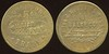 ILLINOIS<br /> Lot 211: GOOD FOR / 5¢ / WILLIAM / RYNN / IN / TRADE. // The J.M. Brunswick / & / Balke Cos / (billiard table), (Chicago), br rd 24mm.  Unlisted!  G4-EV$50/100-MB$35