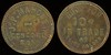 SALOON - California, Concord<br /> Lot 21:  J.P. MAHONEY / CONCORD / CAL. // Good For / 10¢ / In Trade / At / Elite Saloon, br rd 25mm.  Listed 2F-1 $250/$500.   G3-MB$200