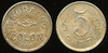 FOREIGN -- Panama<br /> <br /> Lot 710  S. SORACCO / COLON // 5 / Cents, wm rd 20mm.  Listed Rulau Col 65.    G4-($64-$125) Sold $85.00