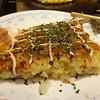 Okonomiyaki Tokyo Japan